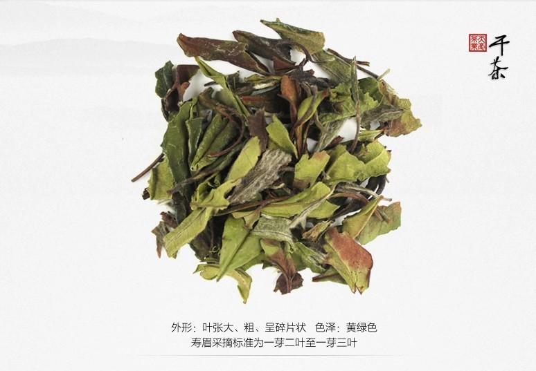 шоу Мэй чай 50 г Фудин белый чай пакет можно высокогорный белый чай здравоохранения лучший подарок для офиса