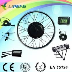 New model 48V electric bike BLDC motor wheel 500w Brushless dc motor permanent magnet motor
