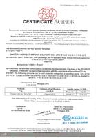 certified organic goji berry