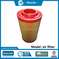 agricultural machinery diesel engine parts air filter/air cleaner filter