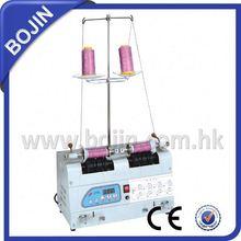 armature winding machine BJ-05DX