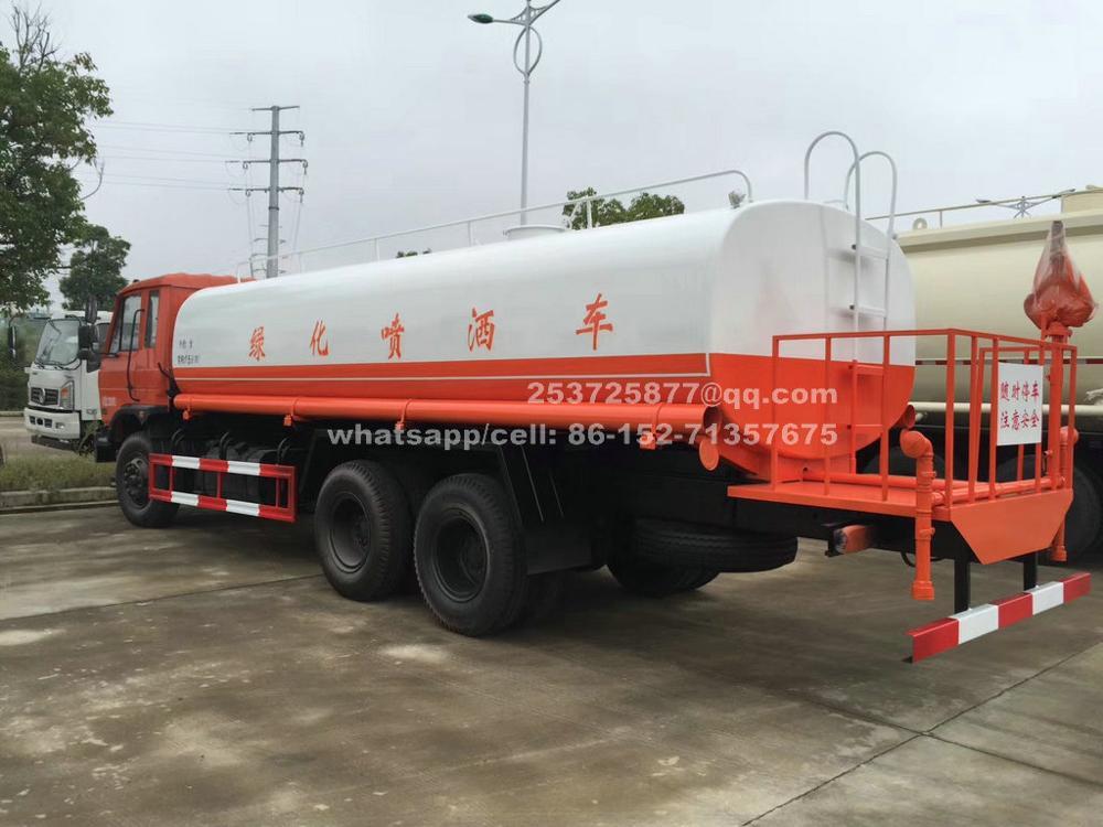 China Water bowser13T.jpg