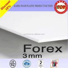 Good quality hot selling pvc rigid film sheet for photo book,pvc sheet making machine
