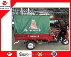 2015 china hot selling 250cc reverse trike/ three wheel cargo motorcycle