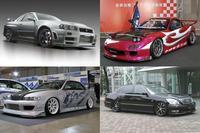 Auto car Aero Parts Made in japan for TOYOTA NISSAN HONDA MAZDA DAIHATSU SUZUKI LEXUS OTHER BodyKits Bumper