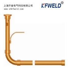 Copper Chemical Ground Rod