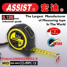 7.5M 25FEET AUTO LOCKING MAGNETIC TAPE MEASURE