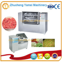 Meat mixer machine/blender machine/sausage meat mixer for sale