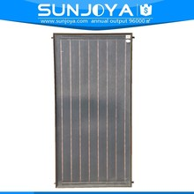 Flat Plate Hot Water Heating Collector China Solar Company