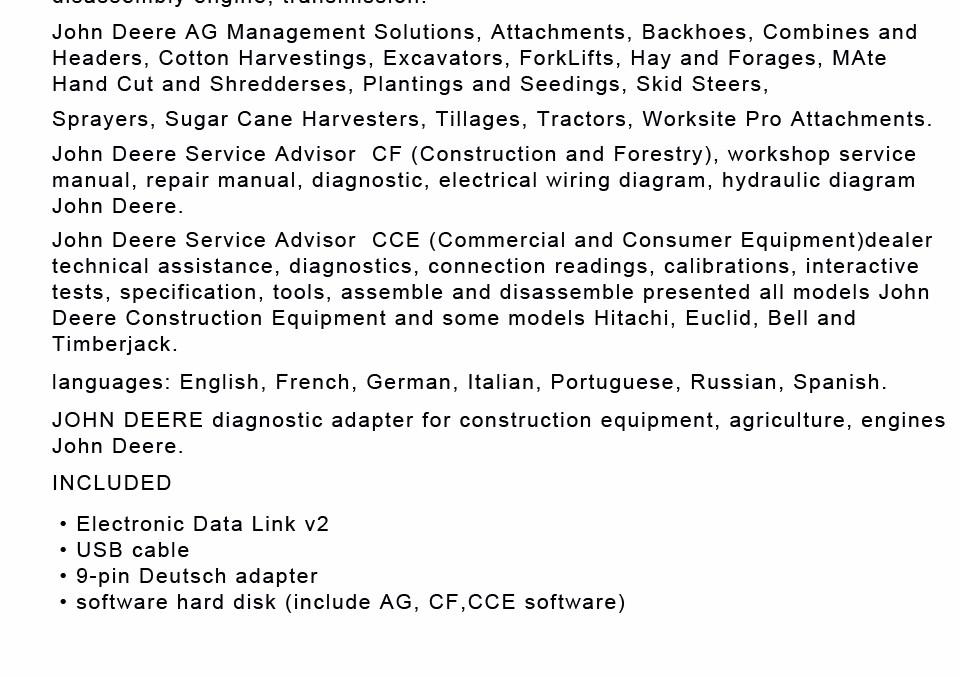 Программа Диагностики John Deere Service Advisor