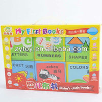 Soft toy baby fabric learning making cloth book