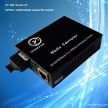 10/100/1000M duplex 20KM ethernet Media Converter