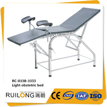 High Quality Cheap Adjustable Portable Gynaecological Examination Bed