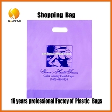 wholesales ldpe custom printed logo plastic shopping bags for bread