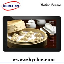 acrylic poster frames with light 10 inch motion sensor mirror display advertisement