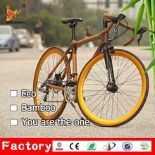 Factory 700C road bicycle 24 speed hybrid bike aluminum alloy road bike