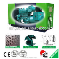 royal power silent type diesel generator made in China