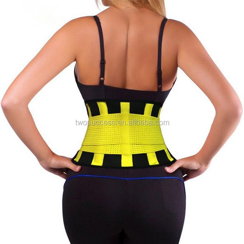 neoprene waist belt (2).jpg