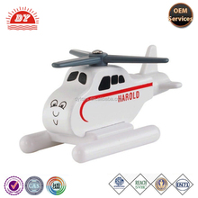 Small Micro Machine wind up plastic helicopter toy small