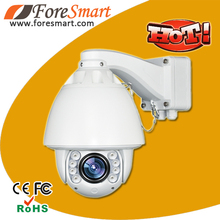 Foresmart hot selling auto tracking ptz 2mp ir cut ip camera pan tilt