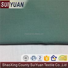 Europe standard camouflage silk fabric