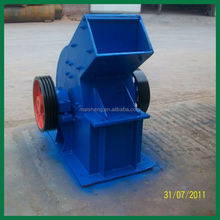 Direct Factory china hammer mill gold supplier