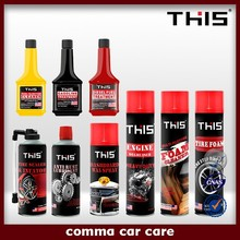 oem car accessory,car care product