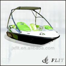 2014 Christmas Hot Sale 4 passengers Fiberglass Fishing Boat(FLT-460)
