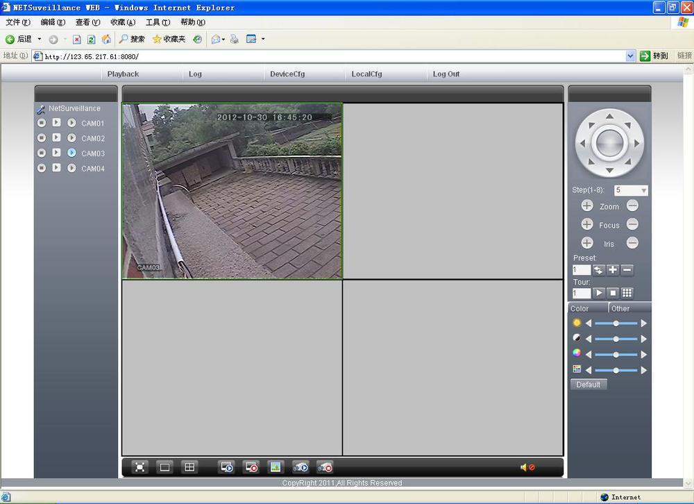cms h 264 dvr - CNET Download - Free Software, Apps
