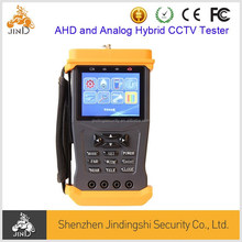AHD and Analog Hybrid Security CCTV Tester