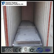 low carbon steel plate grades