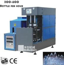 MIC-9A machine making PET Bottles