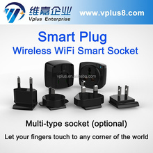 Vplus 71-1N Wireless Wi-Fi Socket, Remote Control Plug, Supports PC/WEB/Pad Smart Home Serial