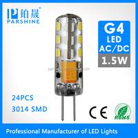 Brightness Silicon 12V AC/ DC 1.5w led lights G4