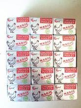 Magic bouillon cubes brand, chicken/shrimp/beef flavour cooking bouillon cubes seasoning cubes