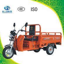 China popular three wheel gasoline powered bikes for cargo