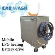 20bar gas heating steam car wash machine steam jet /gas steam car washer