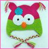 Free Crochet Owl Hat Pattern Baby Handmade Hat