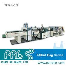 Taiwan made 2 or 4 lines flexible t-shirt plastic bag making machine price