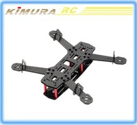 QAV250 Mini 250 3K Carbon Fiber FPV RC Quadcopter Frame FREE SHIP