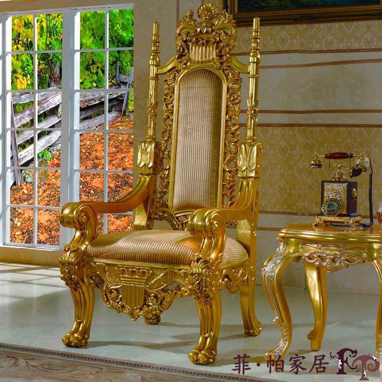 Franc s italiano muebles antiguos derechos madera sill n - Muebles antiguos de comedor ...