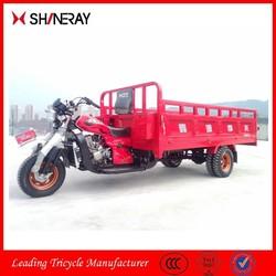 2015 hot sale Shineray 150cc 200cc 250cc 300cc cargo passenger use tricycle, three wheeled motorcycle cargo