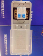Outdoor Electrical Power Junction Box for Street Lamp