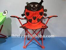 HAIFU kid beach chair 88025 children