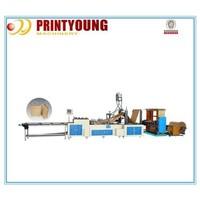 AYSD-300F-2 Fully automatic roll feeding kraft paper bag making machine
