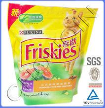 Plastic bag press seal for cat food