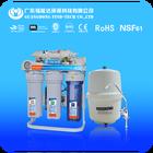 Máquina de água pura suporte ro purificador de água RO water purifier