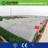 agriculture polyethylene film/agricultural equipment greenhouses/agriculture black plastic film