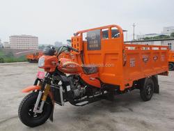 HUJU 3 wheel motorcycle 250cc/chinese three wheel motorcycle/trike 3 wheel motorcycles