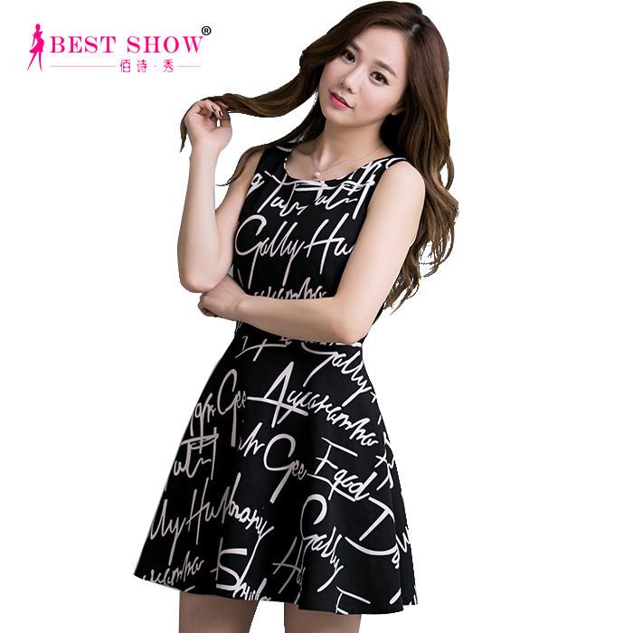 plus size clothing wholesale supplier uk formal dresses